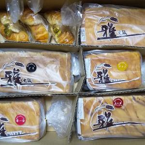 大阪みやびのデニッシュパン。