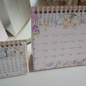 たけいみきの2021年カレンダー。