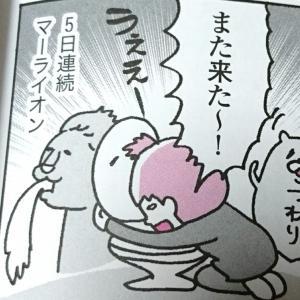 *妊娠8週目〜出産予定日決定!*
