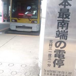 終着駅は始発駅・・・鹿児島県谷山駅と枕崎駅