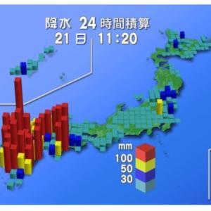 台風5号の影響で避難指示発令・・・