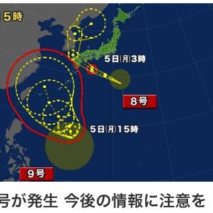 トータルIP230,000に感謝!九州は台風8号直撃か?
