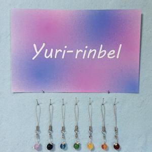 イベント11月8日、9日両日出店  yuri-rinbel ご案内