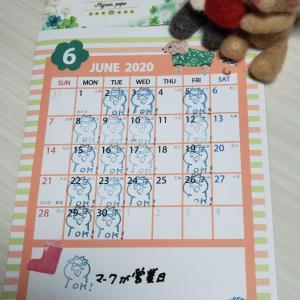 本日30日、31日は、土日定休日でお休みしてます。