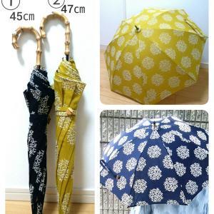 素敵な mikkoさんの、 手作りお仕立て日傘入荷しました。