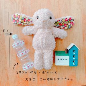 布作家 doll-cotton ふわふわうさぎちゃん