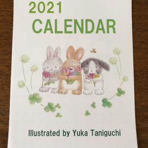 2021カレンダー イラストレーター谷口由佳 販売します。
