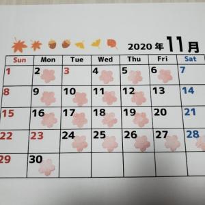10月30日金曜日は、  ご予約でいっぱいになりました。