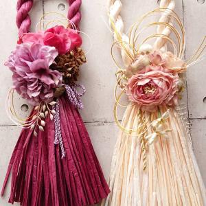 お正月しめ縄飾り 花雑賀 ちりん 入荷します。