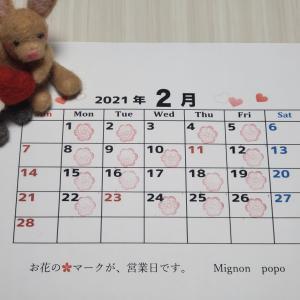 本日27日水曜日は、不定休日でお休みしています。