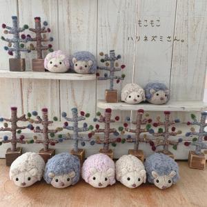 秋冬もこもこシリーズ入荷します。doll-cotton  ハリネズミちゃん