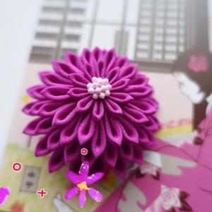 ダリアのお花