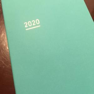 わたしの今年の手帳事情 ジブン手帳