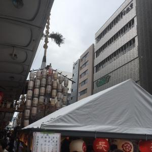 祇園祭ちらり。