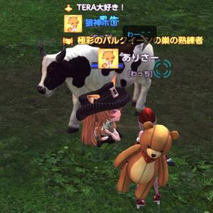 tera お年玉ボックスで召喚の魔法(牛)をもらいましたーヾ(〃^∇^)ノ
