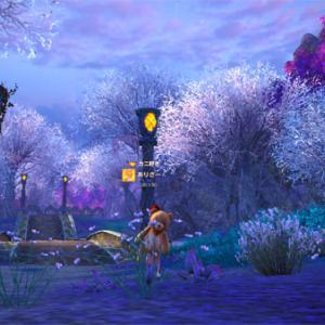 tera 妖精の森の桜みたいに見える神秘的な木が好きですヾ(〃^∇^)ノ