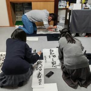 一心書道会 本部教室 授業風景です!
