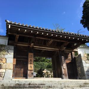京都大原三千院・・・♪