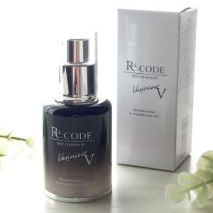 高濃度インパクト処方ワクチナイザー®美滴剤「Re:CODE Micro Serum V」