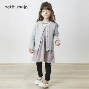 petitmain福袋2021✩ZOZO発売開始