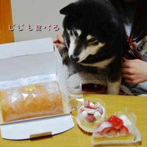 大切な日にはケーキ