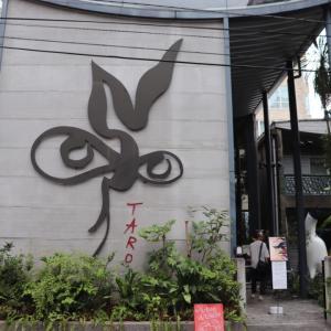 岡本太郎記念館に行ってきました