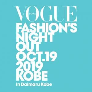 Fashion's Night Out 2019 KOBE