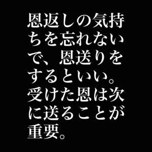 とらえかた(ジブンシダイ)