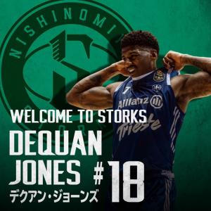 DeQuan Jones 加入!