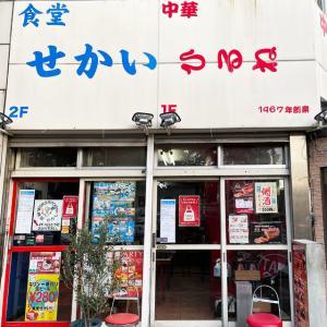 To Go(中華ひるね 焼ぶた)