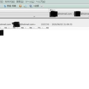 不審な迷惑メールが来ましたが、迷惑メールは理解出来ない事が多いですね。