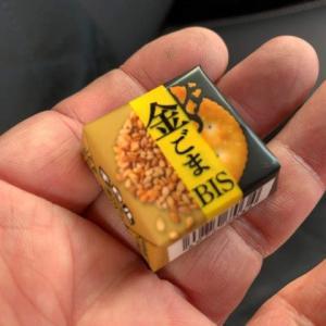 チロルチョコ「金ごまBIS」というか「金ごまビスケット」を食べて見ました。