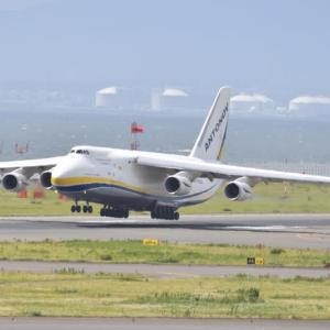 中部国際空港にアントノフ124-100Mの撮影に行って来ました。。