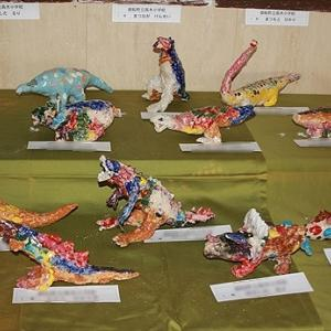 みふね町カルチャーセンターで恐竜の置物!