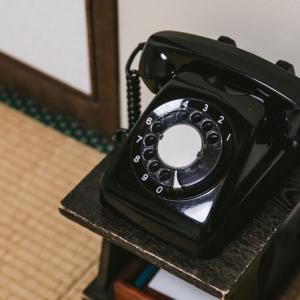【不可解な話】知らない番号から電話が来ておばさんの声で「鈴木さん(仮名)?」って聞かれた。