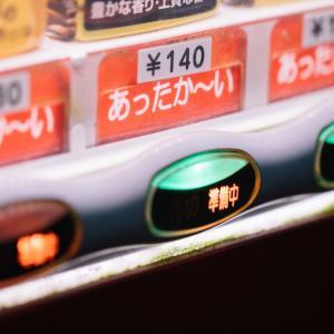 ジュースかなんか買おうとして自販機いくと、サンプルが一つもない。