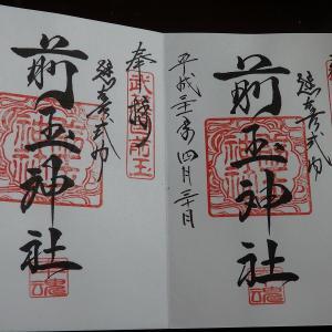 すっかり令和ですよ・・・平成最後に行った京都を振り返る