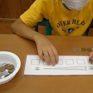 放デイ 「お金の学習」