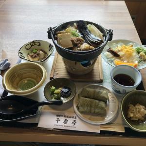 生活介護 9月17日日帰り旅行 奈良県