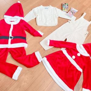 【しまむら購入品⑅◡̈*】season reasonの娘服とサンタコス新調♡