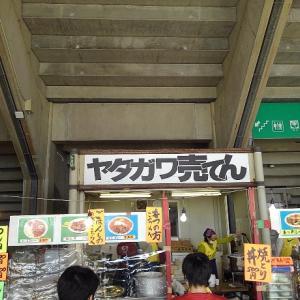 試合観戦記2020☆鹿島編:vs広島~試合以外編~・・・復活、あの店のカレーは旨い!