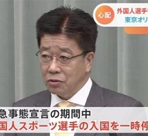 コロナ猛威再び~パート2~・・・新外国人来日禁止!