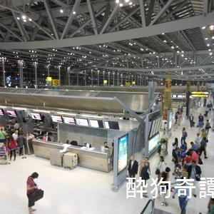 タイの出入国カード全面廃止と、タイ在住の外国人に関する制度変更