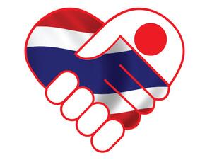 【在タイ日本国大使館より】バンコクにおける政治集会(11月17日(日)13時頃~18時頃)