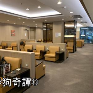 スワンナプーム国際空港 SAKURA Lounge -タイ怪像録 Vol.67-