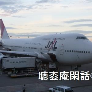 米Boeing、747の生産を終了