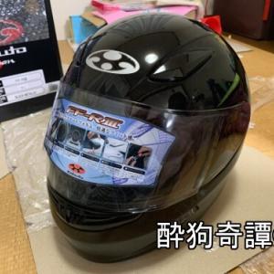 OGK Kabuto「FF-RⅢ」購入