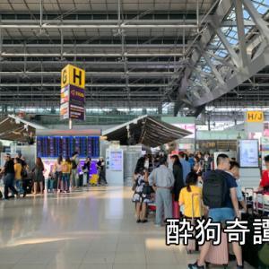 【速報】タイ、10月から外国人旅行者の受入再開へ