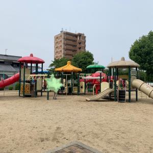 松山市中須賀公園