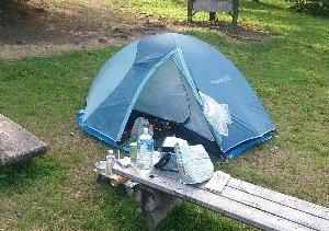 千曲市大池市民の森キャンプ場へ 0km